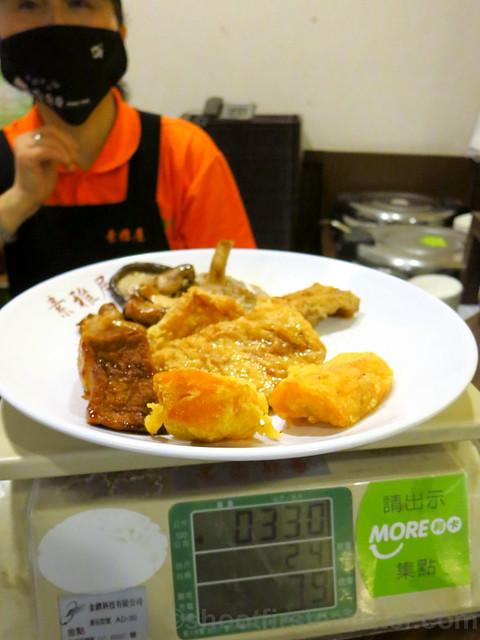 素雅屋 (vegetarian restaurant in Taimall, Taipei)-016