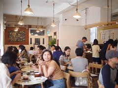 Tiong Bahru Bakery, Eng Hoon Street, Tiong Bahru Estate