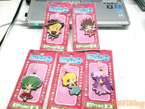 Nendoroid Plus Charms: Touhou Project set