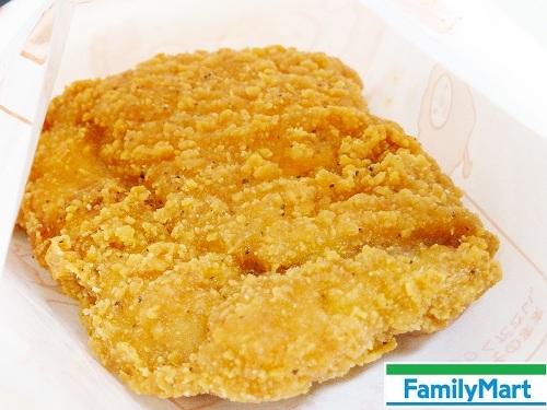 Family Mart's Famichiki