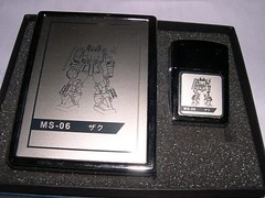 lighter with zaku plaque (3)