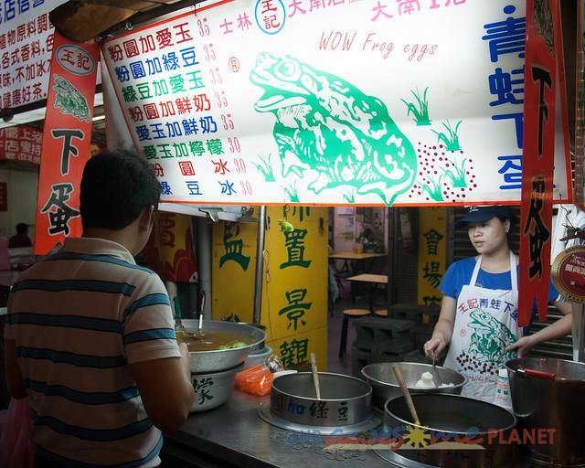 Shilin Night Market-26.jpg