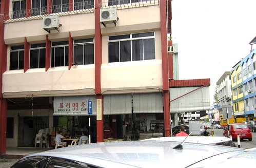 Wang Lee 99 Cafe Sibu