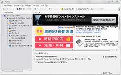 Baidu IME_2012-4-2_23-13-41