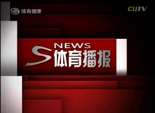 szmgsportnews-2