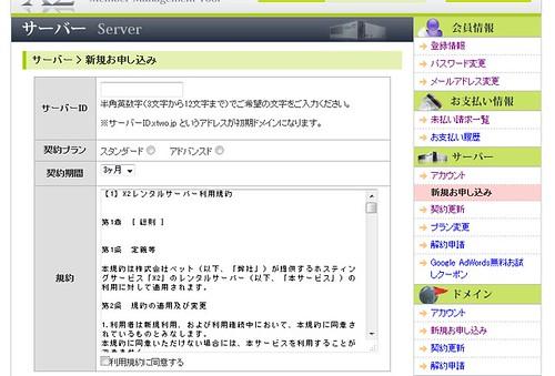 Baidu IME_2012-5-18_20-31-59