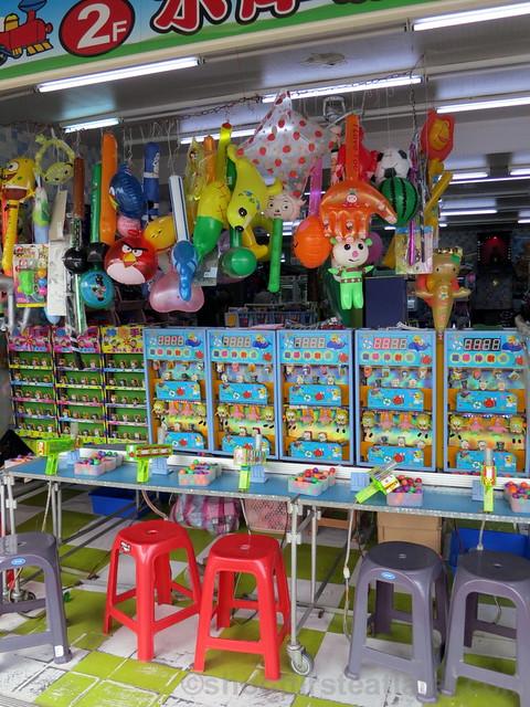 Tamsui, Taipei-016
