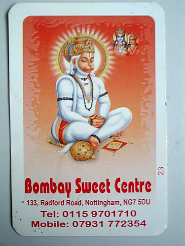 Bombay Sweet Centre - Hyson Green, Nottingham