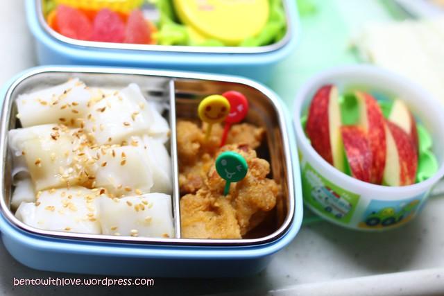 Cheong Fun Bento