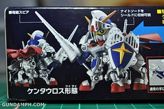 SD Legend BB Knight Gundam OOTB Unboxing Review (5)