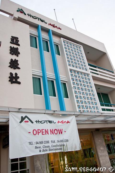 20120407 2012.04.06 Hotel Asia @ Langkawi-5