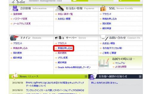Baidu IME_2012-5-18_20-31-28
