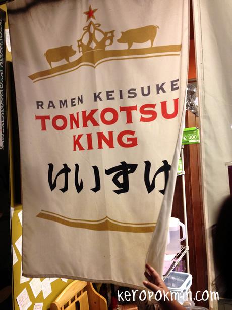 Keisuke Tonkotsu King