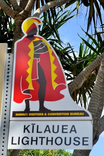 kilauea sign