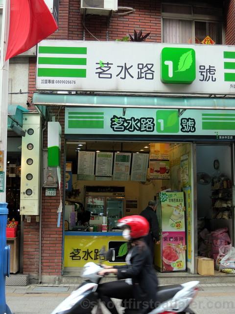 Tamsui, Taipei-028