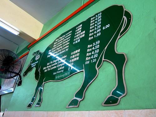 Aho, Sibu - menu