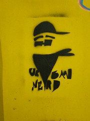 Urban Nerd