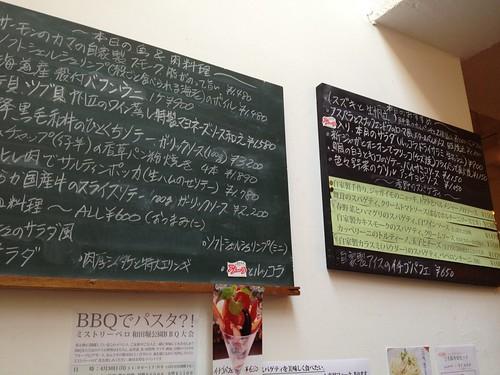 黒板におすすめ料理が書かれております。@ミストリーベロ