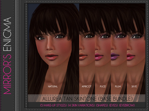 Allurea Tan Base Bundle