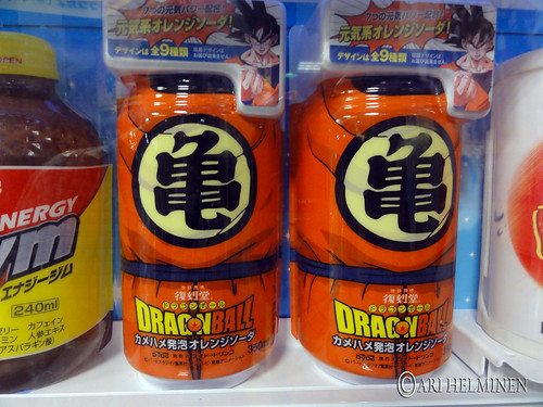 Dragon ball juice