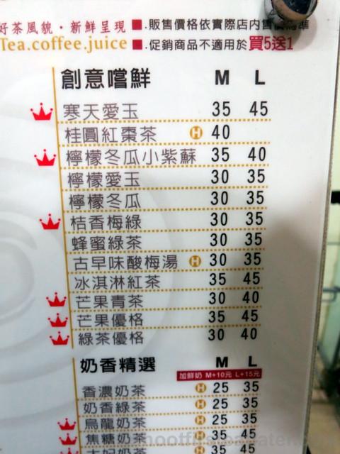 Gong Cha Taipei-003