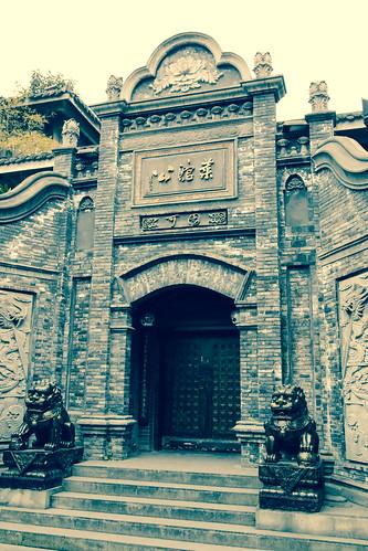 Kuanzhai Street- Chengdu, China.jpg