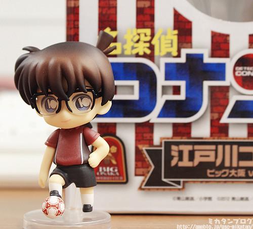 Nendoroid Petit Edogawa Conan: Big Osaka version