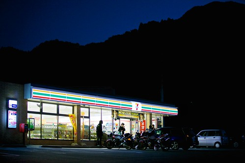 7-Eleven in Doshi valley