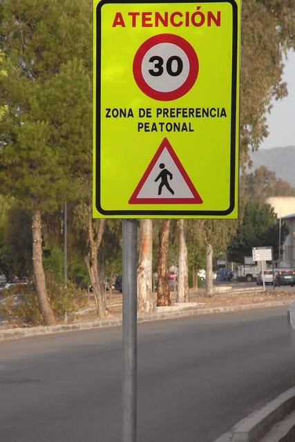 Zona 30 Campus de Rabanales.