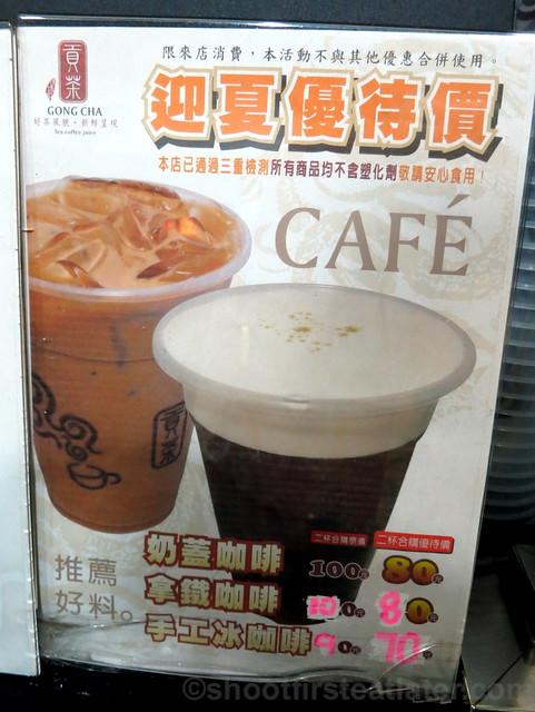 Gong Cha Taipei-002