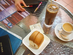 YY Kafei Dian, Purvis Street