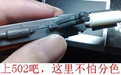 RC 1-100 Nightingale FLAWS, DEFECT & PROBLEM (51)