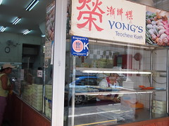 Yong's Teochew Kueh, East Coast Road