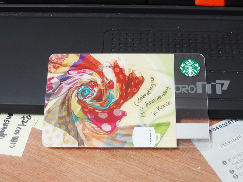 스타벅스 카드 - 1 by kiyong2