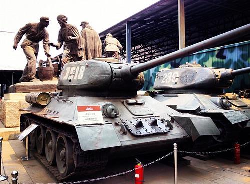 Military Museum - Beijing