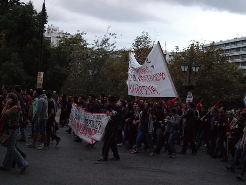 Syntagma 7/11/12