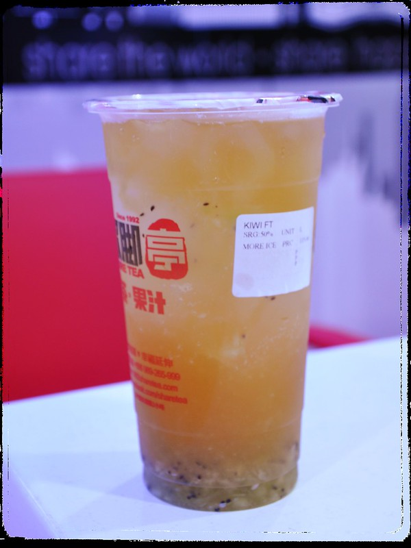 Kiwi with Ice Jelly Fruit Tea