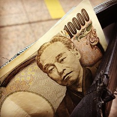 Just Japanese yen