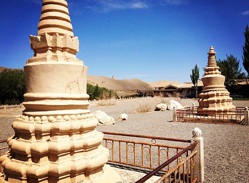 Entrance to Mogao Caves - Dunhuang