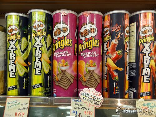 Pringles in Japan