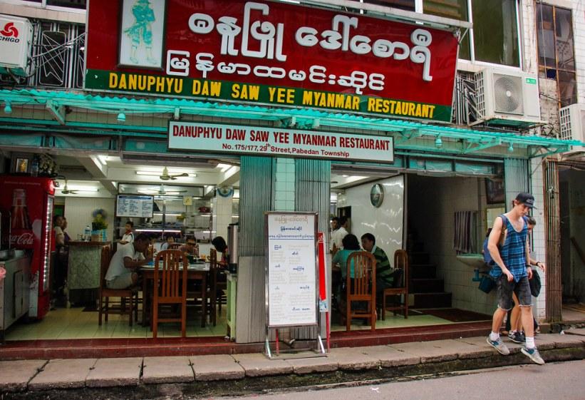 God restaurant i Yangon