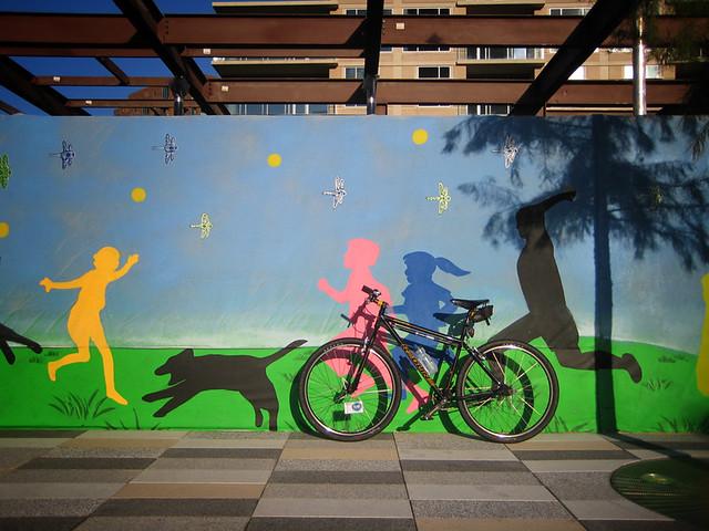 Mural At Klyde Warren Park