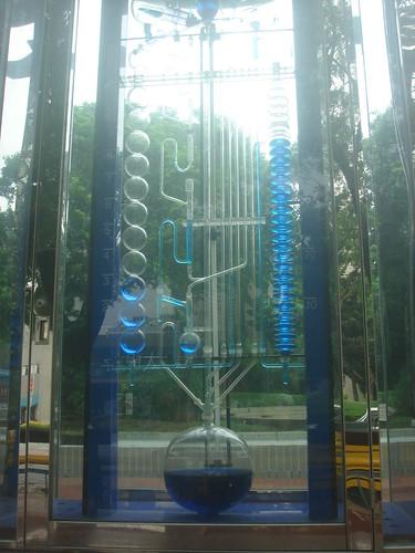 台中植物園21