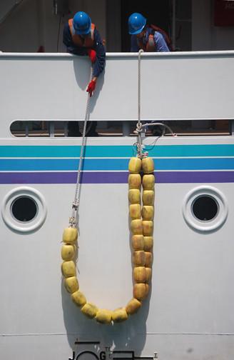 fender adjustment Kaiyu Maru