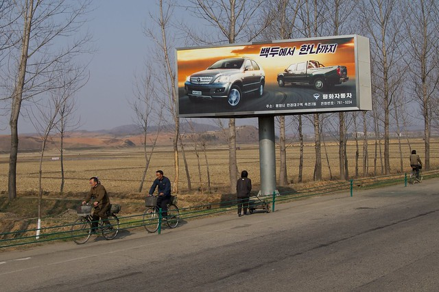 North Korean Auto Advertisement