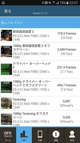Screenshot_20160517-220737