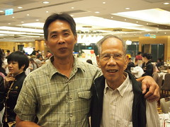 Chi On and Uncle Tin Po