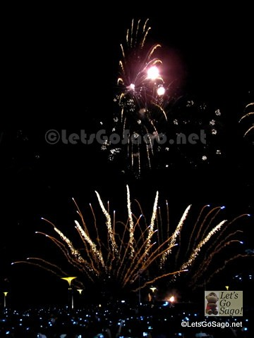 2012 Philippine International Pyromusical Competition