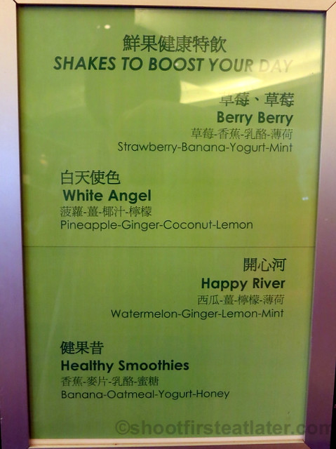 shakes made-to-order