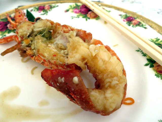 stir fried baby lobster with ginger & onion